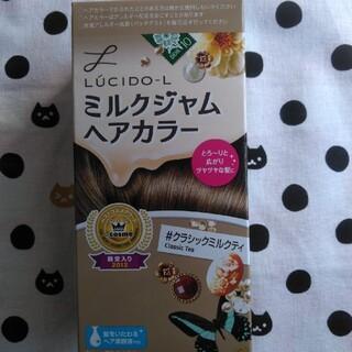 ルシードエル(LUCIDO-L)のミルクジャム ヘアカラー🌹(カラーリング剤)