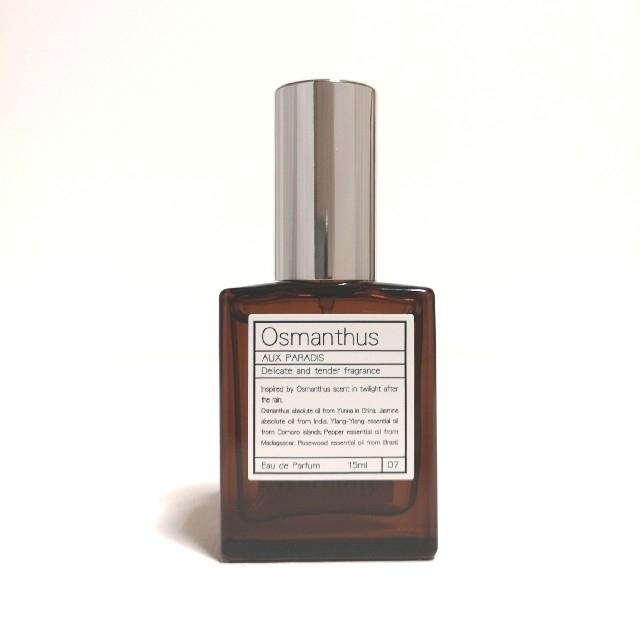 AUX PARADIS(オゥパラディ)のAUX PARADIS★オゥパラディ オスマンサス オードパルファム 15ml コスメ/美容の香水(香水(女性用))の商品写真