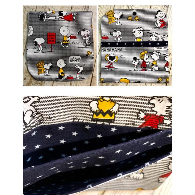 ⭐️【018】ハンドメイド スヌーピー  マルチケース❣️No.003❣️ ハンドメイドのファッション小物(ポーチ)の商品写真