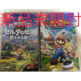 Nintendo Switch - 新品未開封 ゼルダの伝説 夢をみる島 マリオ+ラビッツ キングダムバトル セット