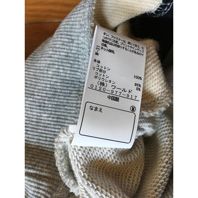 HusHush(ハッシュアッシュ)のハッシュアッシュ  90 トレーナー キッズ/ベビー/マタニティのキッズ服男の子用(90cm~)(Tシャツ/カットソー)の商品写真