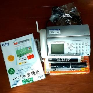 Panasonic - Panasonicおたっくすコピー印刷FAX送受信ディスプレー画面 電話機 親機