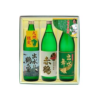 出水酒造三本セット(焼酎)
