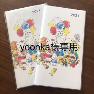 ファミリア(familiar)のyoonka様専用 ファミリア  手帳(カレンダー/スケジュール)