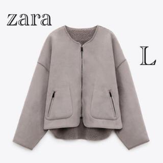 ZARA - zara リバーシブルダブルサイド使用ジャケット L