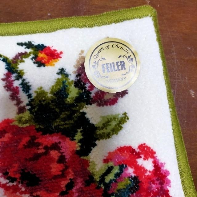 FEILER(フェイラー)のハンドタオル レディースのファッション小物(ハンカチ)の商品写真