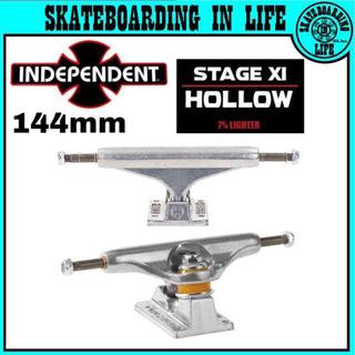 インディペンデント トラック Stage11 HOLLOW 144(スケートボード)