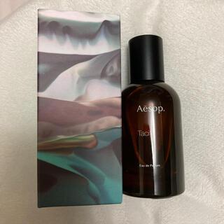 Aesop - Aesop タシット オードパルファム〈香水〉