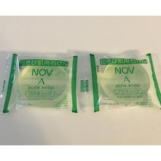 ノブ(NOV)のNOV ノブ ニキビ用石けん 石鹸 アクネソープ(ボディソープ/石鹸)