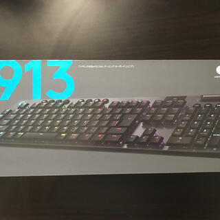 Logicool G913 新品未開封