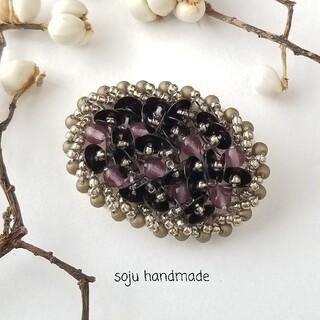 紫の世界2  ビーズ刺繍 ブローチ