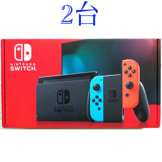Nintendo Switch - 新品 印なし Nintendo Switch ネオン 2台