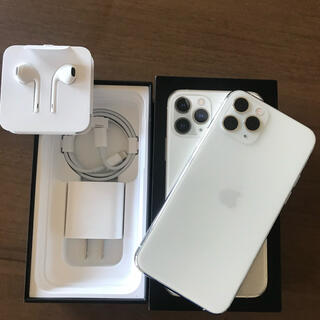 Apple - IPHONE 11 PRO 256GB SIMフリー 新品同様