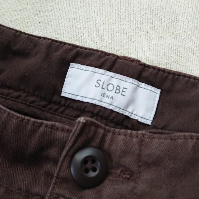 IENA SLOBE(イエナスローブ)のS♥️IENA SLOB*ベイカーツイルストレートパンツ*ブラウン レディースのパンツ(カジュアルパンツ)の商品写真