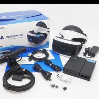 プレイステーションヴィーアール(PlayStation VR)のpsvr CUH-ZVR1(家庭用ゲーム機本体)
