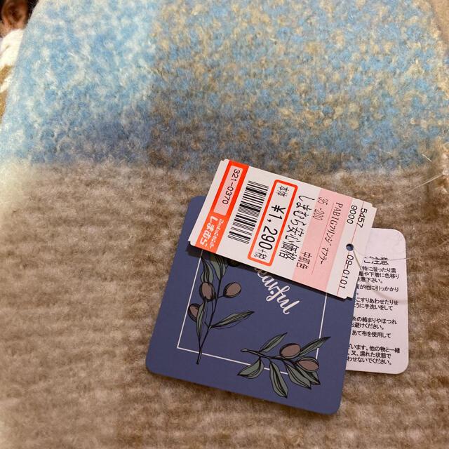 しまむら(シマムラ)のしまむら プチプラのあや 新品 マフラー レディースのファッション小物(マフラー/ショール)の商品写真