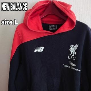 ニューバランス(New Balance)の【NEW BALANCE】ニューバランススウェットパーカーLFCコラボリバプール(パーカー)
