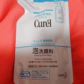 キュレル(Curel)の新品未使用キュレル泡洗顔料つめかえ130ml(洗顔料)