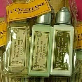 ロクシタン(L'OCCITANE)のL'OCCITANE 4点セット 恋を呼ぶハーブ 保湿 クリーム 乳液 旅行風呂(サンプル/トライアルキット)