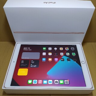 Apple - (美品)Ipad 10.5 Air3 64Gb Apple保証付き