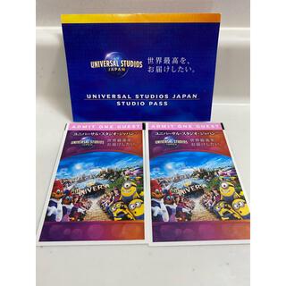 ユニバーサルスタジオジャパン USJ チケット 2枚