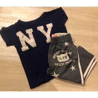 DENIM DUNGAREE - デニムアンドダンガリー Tシャツパンツセット 90
