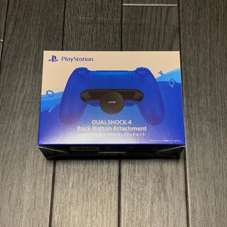 プレイステーション(PlayStation)のPS4 DUALSHOCK4 背面ボタンアタッチメント デュアルショック4(その他)