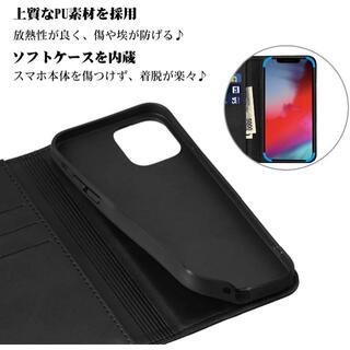 iPhone 12 Pro ケース 手帳型 iPhone 12 手帳型ケース-