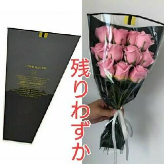 (669)フラワーアレンジメント資材ラッピングシートプレゼント花束(その他)