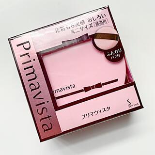 Primavista - ✴︎新品✴︎ プリマヴィスタ 化粧もち実感 おしろい ミニサイズ 4.8g