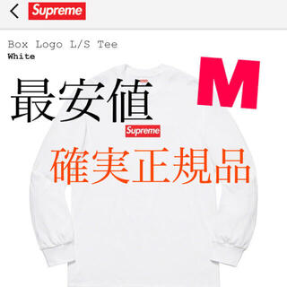 Supreme - supreme Box Logo L/S Tee シュプリーム