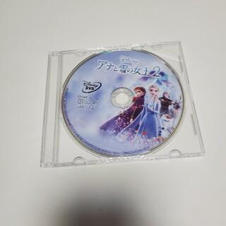 アナトユキノジョオウ(アナと雪の女王)のアナと雪の女王2 DVD(アニメ)