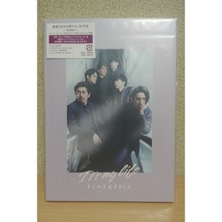 ブイシックス(V6)のV6 // CD+DVD(ポップス/ロック(邦楽))