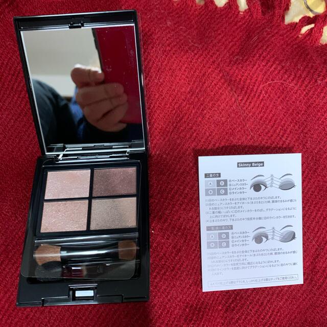 ETVOS(エトヴォス)のエトヴォス スキニーベージュ 新品未使用 コスメ/美容のベースメイク/化粧品(アイシャドウ)の商品写真