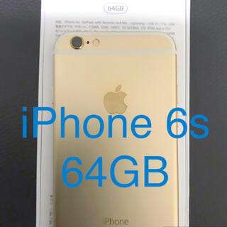 iPhone - iPhone 6s 64GB 美品