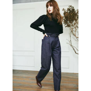 snidel - Her lip to High-rise Wide-leg Pants