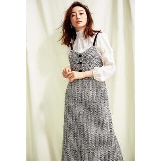 トッカ(TOCCA)の新品未使用【TOCCA LAVENDER】Washable Tweed ドレス(ロングワンピース/マキシワンピース)