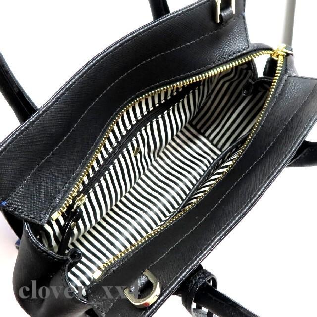 kate spade new york(ケイトスペードニューヨーク)のケイトスペード ショルダーバッグ 極美品 青 ブラック 黒 kate spade レディースのバッグ(ショルダーバッグ)の商品写真