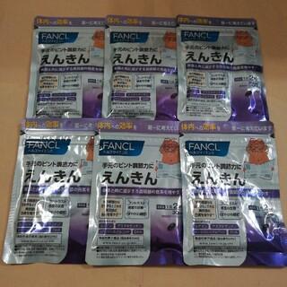 FANCL - ファンケル えんきん30日分×6袋