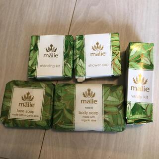 マリエオーガニクス(Malie Organics)のmalie 石鹸セット(ボディソープ/石鹸)