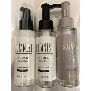ボタニスト(BOTANIST)のボタニスト ボタニカルヘアミルク ヘアオイルヘアオイルダメージケアセット(オイル/美容液)