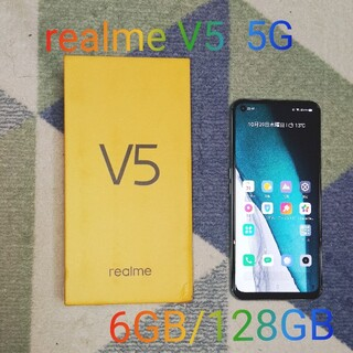 Realme V5  5G  6GB/128GB  ライムグリーン