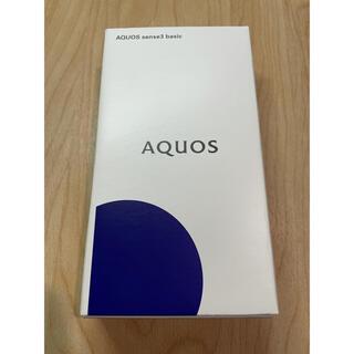 SHARP - AQUOS sense3 basic