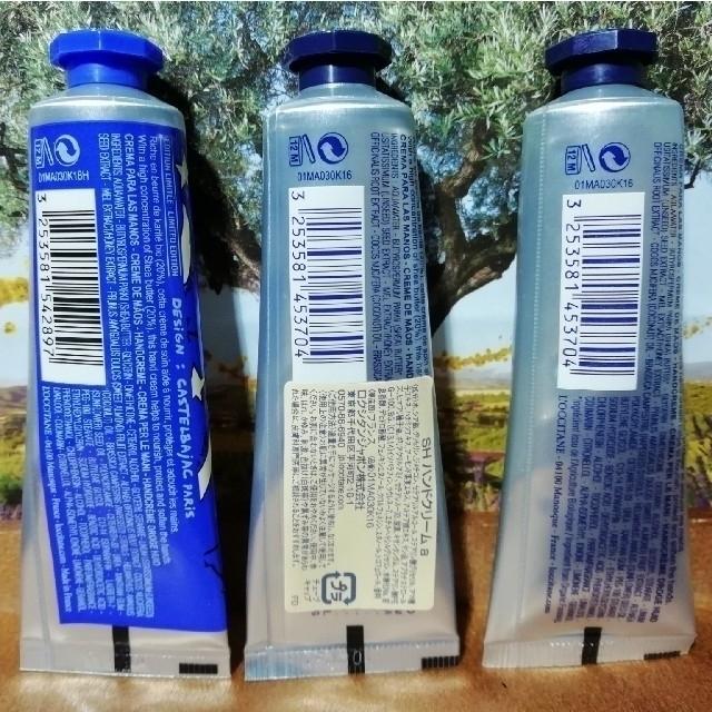 L'OCCITANE(ロクシタン)のお取り置き コスメ/美容のボディケア(ハンドクリーム)の商品写真