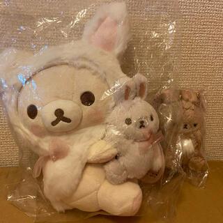サンエックス - コリラックマ ぬいぐるみ ココアウサギ ぶらさげぬいぐるみ