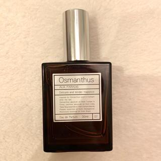 オゥパラディ(AUX PARADIS)のオウパラディ オスマンサス30ml(香水(女性用))