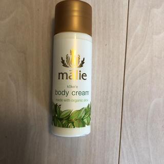 マリエオーガニクス(Malie Organics)のmalie ボディクリーム(ボディクリーム)