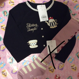 Shirley Temple - シャーリーテンプル  セット