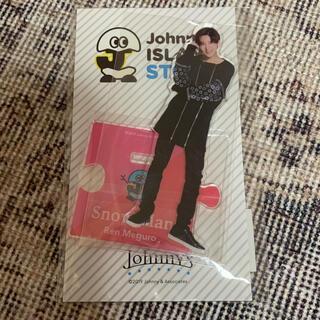 Johnny's - 【新品未開封】 目黒蓮 第1弾 アクリルスタンド