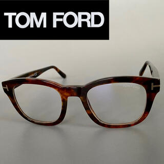 TOM FORD - TOM FORD トムフォード べっ甲 メガネ ウェリントン ブラウン 茶色